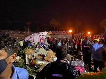 سقوط هواپیمای مسافربری در هند