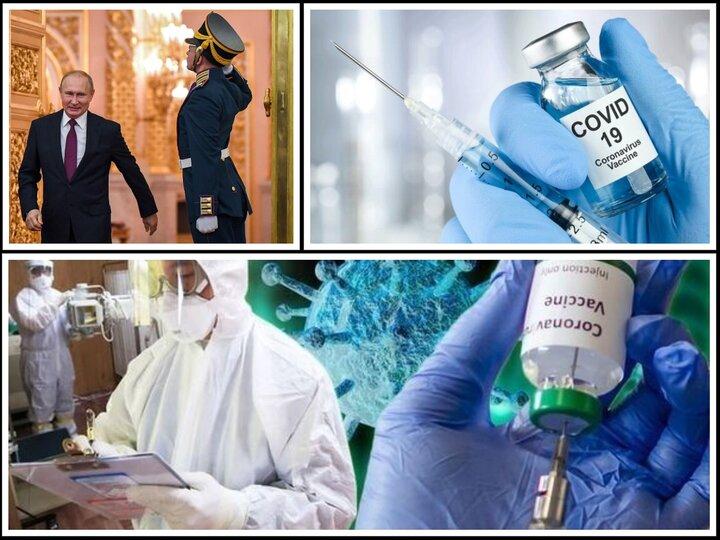 روسیه به واکسن کرونا دست یافت