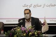 ۶۱ هکتار زمین در شهرکهای صنعتی استان سمنان واگذار شده است