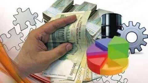 رشد ۴۵.۳ درصدی تسهیلات پرداختی بانکها به بخش صنعت و معدن