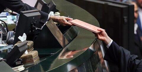 لایحه بودجه ۱۴۰۰ براساس اصلاح ساختار بودجه به مجلس ارائه میشود