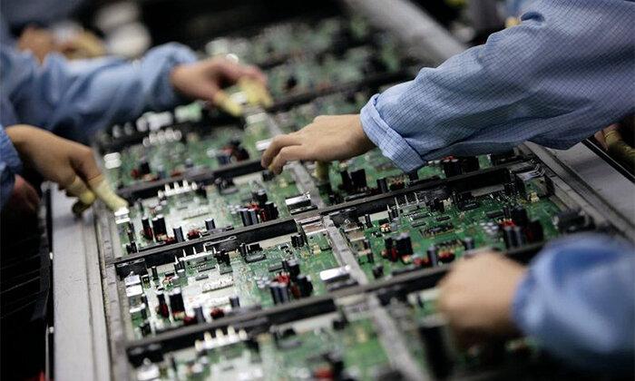 آیا تاکنون فکر فرامرزی در صنایع الکترونیک شده است؟