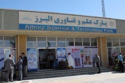 یک شرکت فناور البرزی کارآفرین برتر تهران انتخاب شد