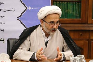 فقه و بانکداری بدون ربای ایران