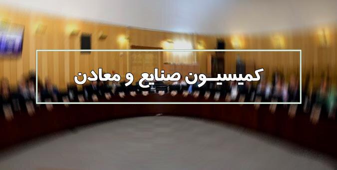 کلیات طرح «جهش تولید دانشبنیانها» تصویب شد
