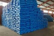 توزیع ۱۹ هزار و ۸۰۰ لیتر سموم شیمیایی بین کشاورزان قزوینی