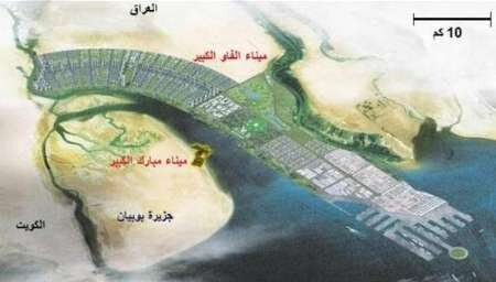 سوء استفاده کویت از بحران مالی عراق/ درآمد مالی فاویک سوم درآمدهای نفتی عراق است