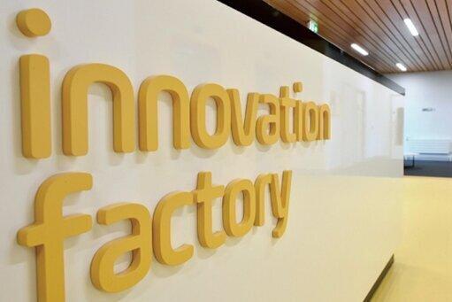 پیشرفت ۷۰ درصدی کارخانه نوآوری البرز/ شهرداری هم برای هوشمند سازی کرج به میدان آمد