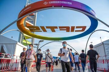 نمایشگاه تجارت خدمات در چین