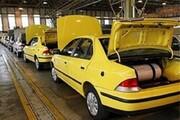 ثبت نام یک هزار و ۸۰۰ لرستانی برای گاز سوز کردن رایگان خودرو