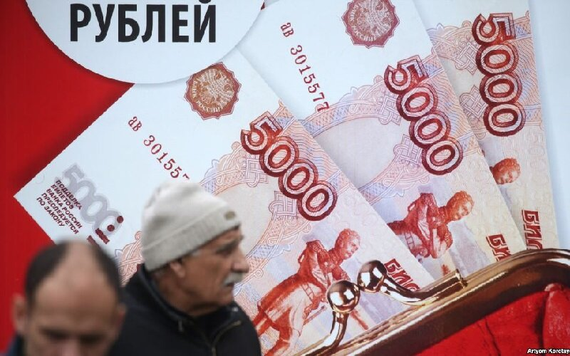 کاهش رشد اقتصادی مسکو در سال جاری کمتر از ۴ درصد خواهد بود