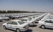 ۱۵ شرکت قطعه سازی خودرو در گیلان فعال است