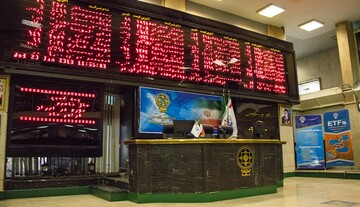 وضعیت فعلی بازار سرمایه و خروج سرمایهها از بورس چگونه است؟