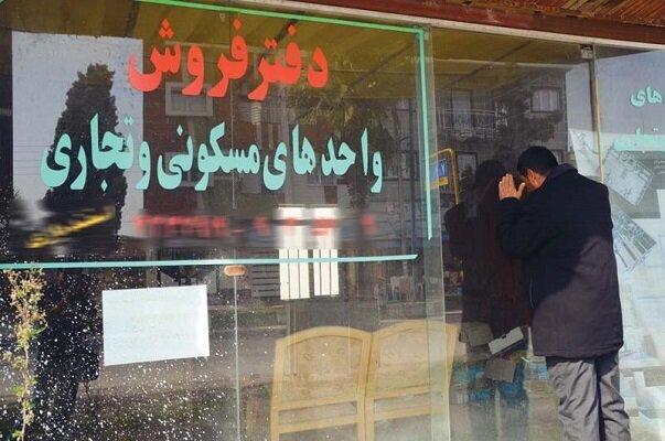 مشاورین املاک، بازار مسکن زنجان را آشفته کردند
