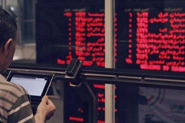معاملات تالار بورس استان سمنان به ۴۲۰میلیارد ریال رسید