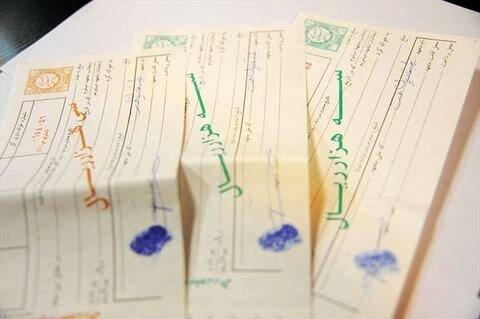 فروش ۹۰ میلیارد ریال سفته و برات در شهر تهران