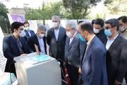 فاز نخست مجتمع نوآوری پارک علم و فناوری کرمانشاه افتتاح شد