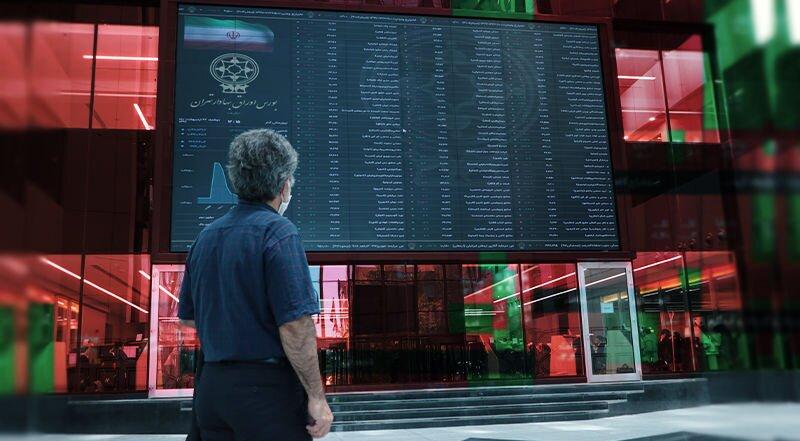 اطلاعیه سازمان بورس در خصوص حذف سفارشات نمادهای معاملاتی