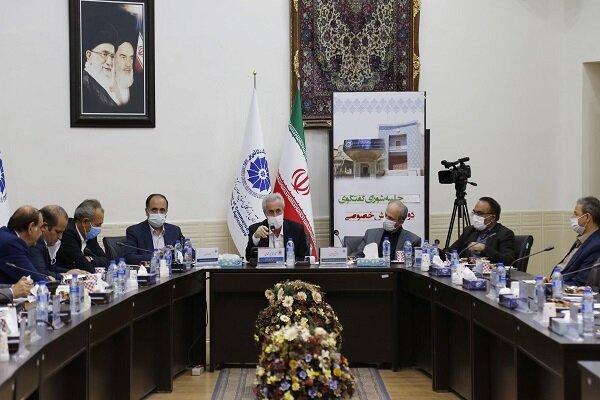 جلسه شورای گفتوگوی دولت و بخش خصوصی آذربایجان شرقی برگزار شد