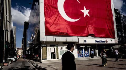 افزایش کران بالای کریدور نرخ بهره بانک مرکزی ترکیه به ۱۲ درصد