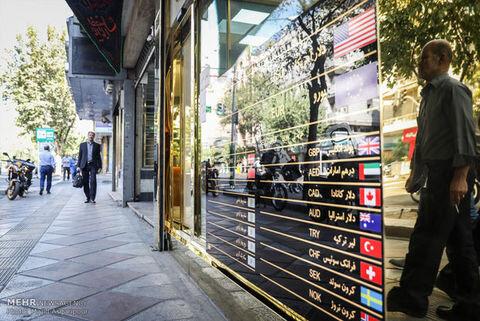 اطلاعیه کانون صرافان درباره درج قیمتهای غیرمتعارف در تابلو